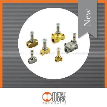 Новинка! В продаже электромагнитные клапаны от Metal Work Pneumatic